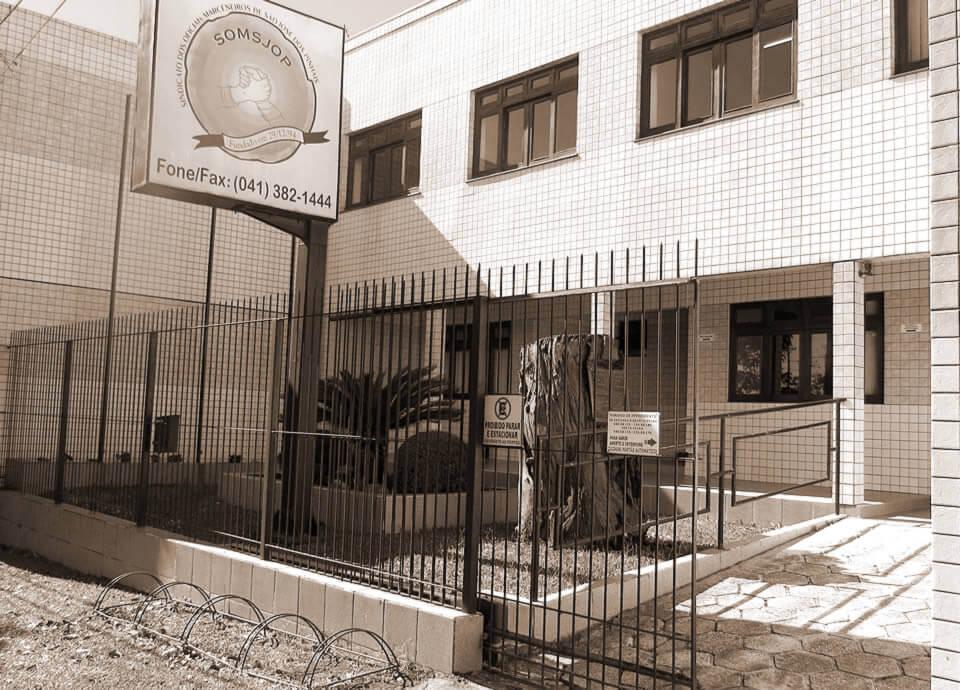 sede2-somsjop-sindicato-dos-oficiais-marceneiros-de-sao-jose-dos-pinhais-960x690